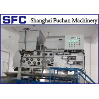 Dewatering Sludge Belt Press Machine For Sewage Treatment Large Capacity