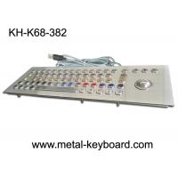 Water resistant stainless steel keyboard with trackball mouse for Kiosk Manufactures