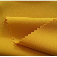 Microfiber polyester spandex fabric Manufactures
