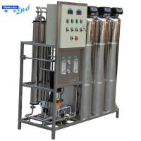 China Reverse Osmosis Drinking Water Purifier Machine Commericial system on sale