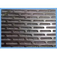 Galvanized Steel Slotted Hole Perforated Metal Cladding Panels Corrosion Resistant Manufactures