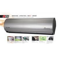 China S5 Aluminum Silver Centrifugal Air Curtain For 3-4m With RC For Hotels and Shops on sale