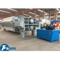 Buy cheap Large Engineering Projects Chamber Filter Press 0.6mpa Filtrating Pressure from wholesalers