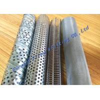 Stainless Steel Spiral Perforated Metal Tube For Filter Element Thickness 0.5~2.5mm Manufactures