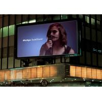 Buy cheap P6mm High Resolution IP65 Waterproof Outdoor Usage Advertising Digital LED from wholesalers