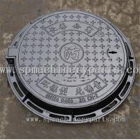 China Custom best selling  EN124 D004 cast iron manhole cover with frame from China on sale