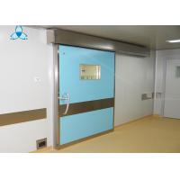 Buy cheap Automatic Hospital ICU Room Door from wholesalers