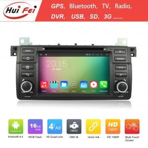 China Capacitive Touch Screen Car Radio 2 Din Car Raido For BMW E46 Hui Fei Brand Car DVD Player on sale