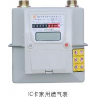 Mechanical Smart Card Gas Meters Domestic Standard Stable Data Exchange Manufactures