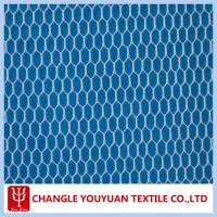 Multipurpose 100% Polyester Mesh Fabric for Bag Manufactures
