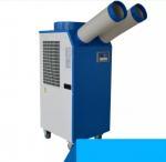 11900BTU spot air cooler portable air conditioner Manufactures