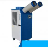 Mobile air conditioner industrial spot cooler with 1T 11900BTU cooling capacity Manufactures