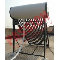 Pressurized Solar Water Heater System With 20 Tubes Stainless Steel Reflector Frame Manufactures