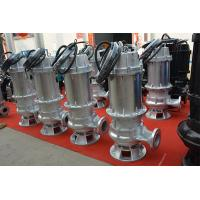 Quality Drainage Fecal Sewage Sump Pump , Waste Water Pump For Dirty Water for sale