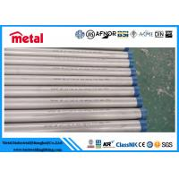 A312 TP310H BE Austenitic Stainless Steel Pipe 1 - 48 Inch For Surgical Instrument Manufactures