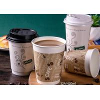 Disposable coffee cups Double wall kraft paper cup 8oz/14oz/12oz/16oz/22oz Manufactures
