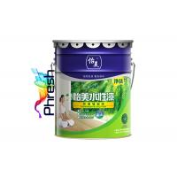 Smooth Matt Finish Water Based Wall Primer Crack Resistance Liquid Coating Manufactures
