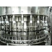 TGX40-40-8 Rotary 3-in-1 Water Filling Machine Manufactures