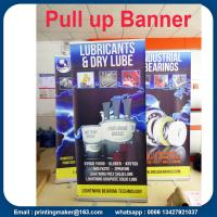 Roll up Stand with Custom Banner Printing Manufactures