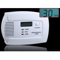 China Carbon Monoxide Detector Gs808 on sale