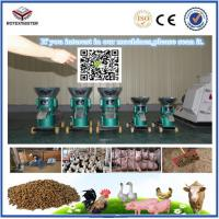 China Chicken feed pellet machine/pig feed making machine on sale
