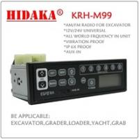 Auto radio station memory Ex- factory price AM FM Universal 12V 24V Worldwide Frequency Manufactures