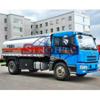 10 - 15 Tons Oil Tanker Truck 6557cc Engine Displacement 7 / 8F 1R Gearbox Manufactures