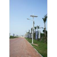 China solar and wind photovoltaic hybrid street lighting > 90lm 2720K - 6500K for urban roads on sale