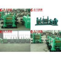 High Speed Operation Cold Rolling Mill Machine Φ228Mm Roller Diameter Manufactures