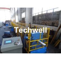 Steel Rainwater Square Downspout Roll Forming Machine for Metal Rainspout Profile Manufactures