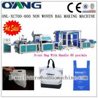 Quality ONL-XC700-800 Full automatic non woven carry bag making machine Indian price for sale