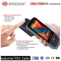 Data Collection Terminal with Long Range Ultra-high Frenquency Reader and Fingerprint Reader Manufactures