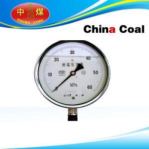 China Shockproof diaphragm type pressure gauge on sale