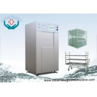 China Double Door Hospital Steam Sterilizers With Water Saving System on sale