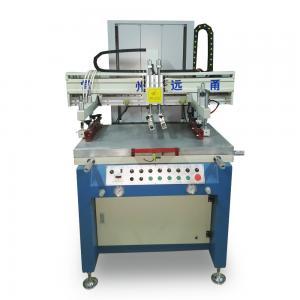 Tension Silk Screen Printing Press , Smooth Operation Industrial Silk Screen Printing Manufactures