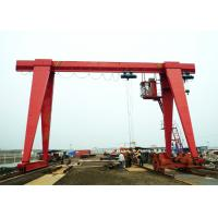 China Remote control steel rails running mobile gantry crane for sale on sale