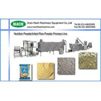 industrial nutrition rice powder production line Manufactures