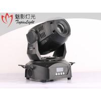 DJ Stage LED Moving Head Light / Ultra Bright 90W Moving Head Gobo Light Manufactures