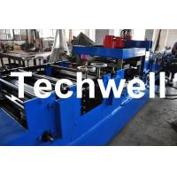 80-350mm Quick Interchangeable C Z Purlin Roll Forming Machine for Thickness 1.5 - 3.0mm Manufactures