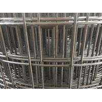 Stainless Steel Bbq Grill Grate Welded Wire Mesh Panel Low Carbon Iron Hole Size 50x50mm Manufactures