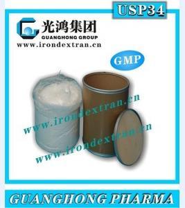 China Dextran 200 on sale