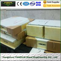 Quality 150mm pu polyurethane foam sandwich panels for cold room for sale