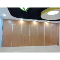 China MDF Top Gypsum Board Movable Acoustic Partition Wall For School Classroom on sale