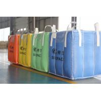 Chemical powder baffled FIBC flexible intermediate bulk container OF PP woven Manufactures