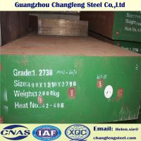 Structural Pre - Hardened Plastic Mold Steel / 1.2738 718 P20+Ni Die Steel Plate Manufactures