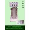 Buy cheap ZAC-II Electrostatic Powder Coating Spray Machine from wholesalers