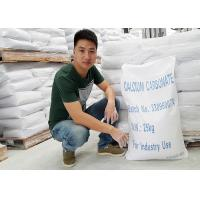 CAS No. 471-34-1 Super Fine Industrial Calcium Carbonate Powder For Coatings Manufactures