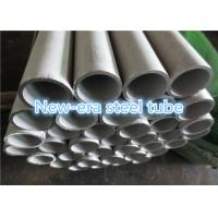 Durable 304 Stainless Steel Welded Pipe High Precision ASTM A213 ASTM A269 Manufactures