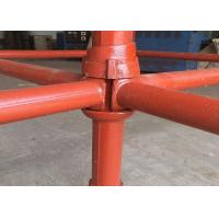 China Silver Cuplock Scaffolding System Heave Duty Props High Bearing Capacity on sale