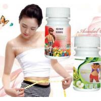 China Natural Abdomen Smoothing Rapidly Slimming Capsule Fat Burning on sale